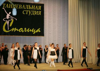 1-й отчетный концерт