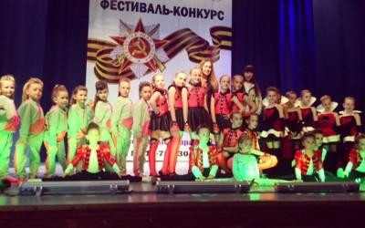 Международный фестиваль-конкурс «Весна Победы»
