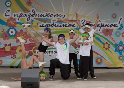 День молодежи в Заозерном 2015