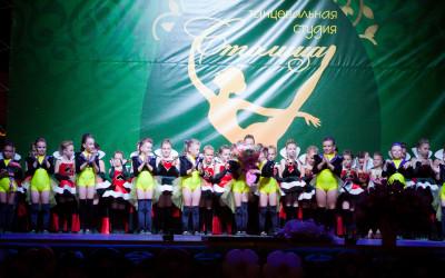 4-й отчетный концерт