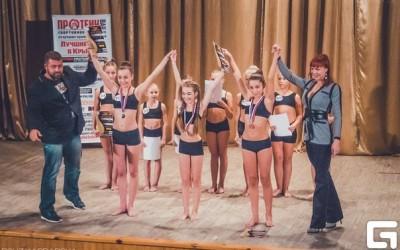 Открытый кубок Западного Крыма по детскому фитнесу