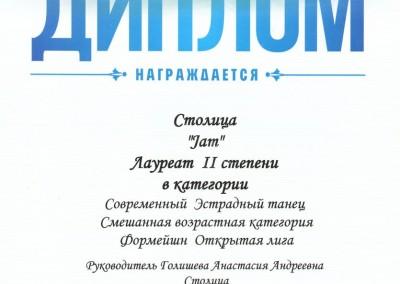 img036