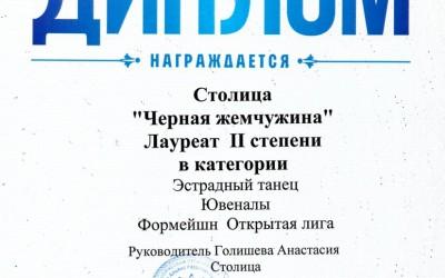 img040