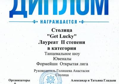 img042