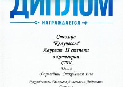 img043