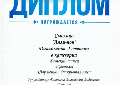 img044