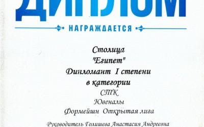 img045