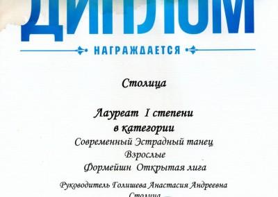 img047
