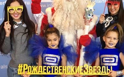 Фестиваль «Рождественские звезды»