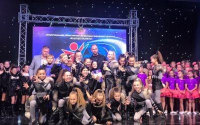 III открытый рейтинговый чемпионат по хореографическому искусству «Траектория успеха»