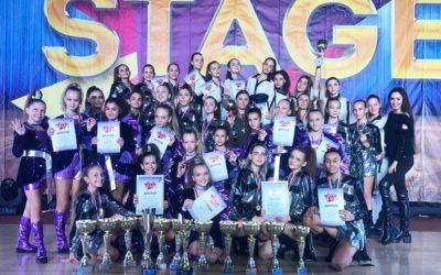 Межрегиональный рейтинговый танцевальный фестиваль по шоу дисциплинам «STAGE»